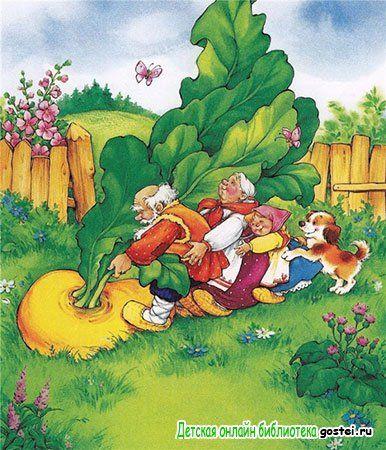 Karalábé pull nagyapa, nagymama, unokája és Fido