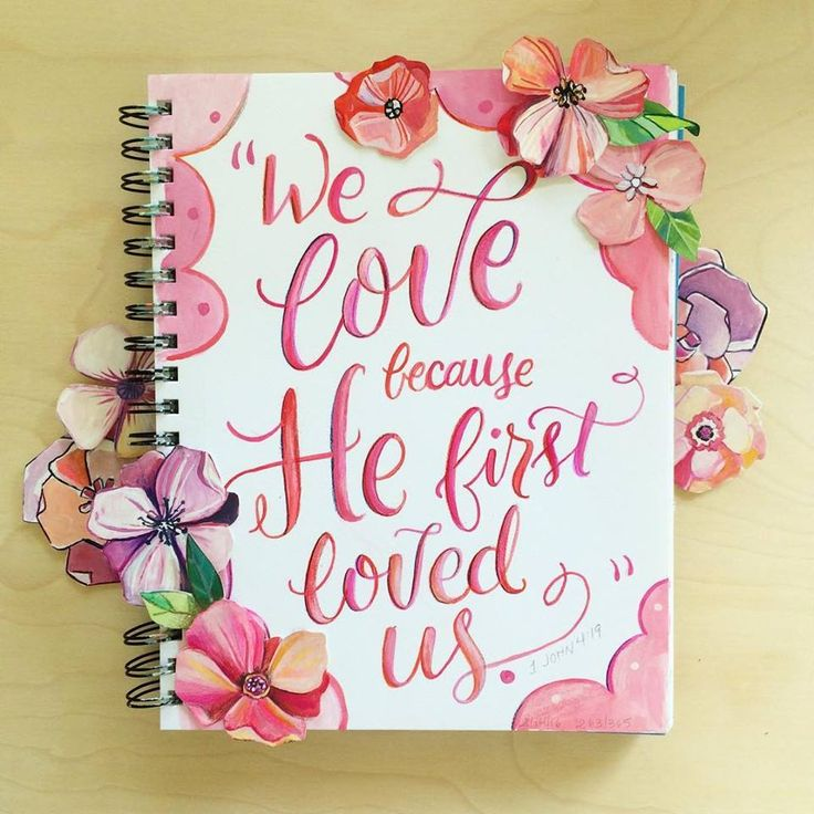 Happy Valentines Day Wedding Stationery Hand Lettering