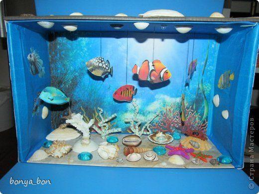 поделка аквариум с рыбками из коробки вариаций