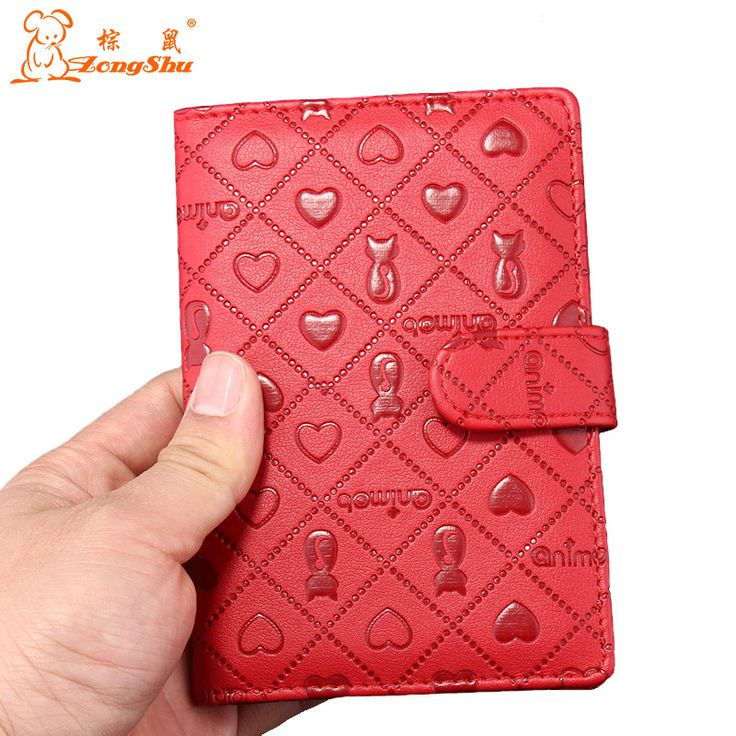 ZS 4 Color Sweet Persian Buckles Passport ID Card Holder Protect Cover Case