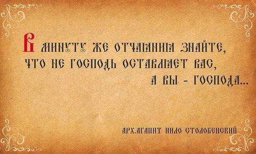 Публикация от 13 апреля 2016 — ХРИСТОС ПОСРЕДИ НАС — православная социальная сеть Елицы