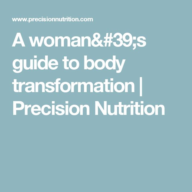 A woman's guide to body transformation | Precision Nutrition