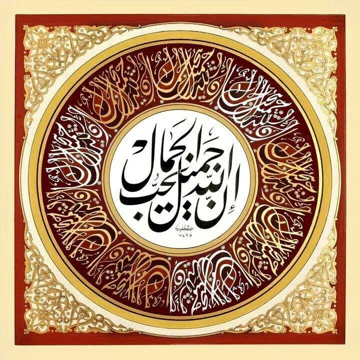 Arabic Calligraphy Type Logo Pinterest Arabic