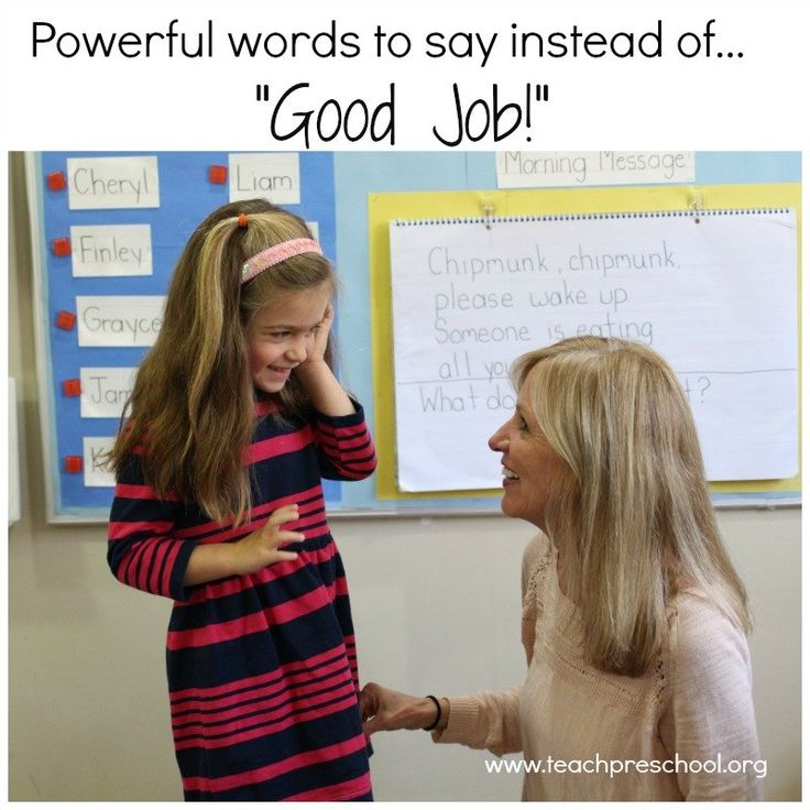 """When one of my preschool students shares with me something they have made or done, my automaticresponse is almost always to say, """"good job!""""But as you will hear in this recent Bam Radio Interview with Randy Hitz and Rae Pica, there are far more valuable things I could be sayinginstead of """"good job"""" to"""