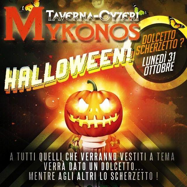 #halloween #greekhalloween #tavernaouzerimykonos #ristorantegrecoreggioemilia #ristorantegreco #tavernagreca #dolcettooscherzetto🎃👻