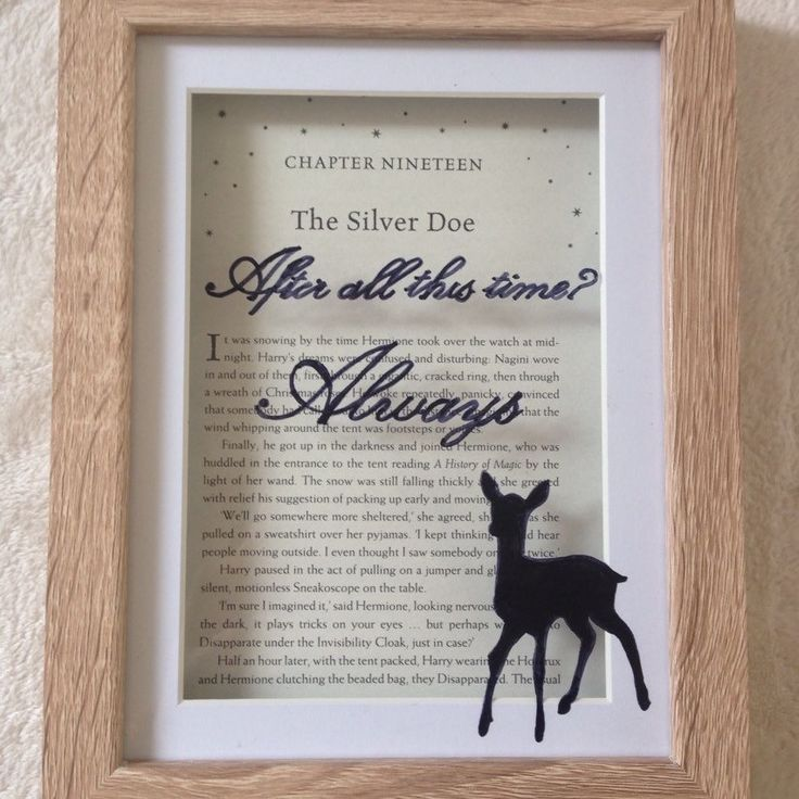 Harry Potter 'Always' framed quote with doe detail ✨