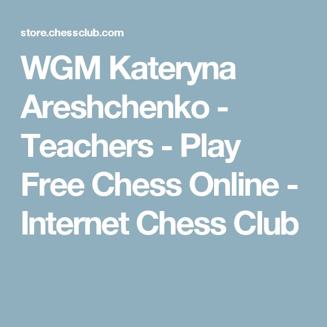 WGM Kateryna Areshchenko - Teachers - Play Free Chess Online - Internet Chess Club