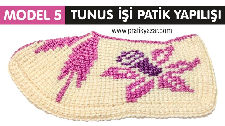 Flower and Leaf Pattern Booties Tunisia Job Creation - Model 5 - the beg...