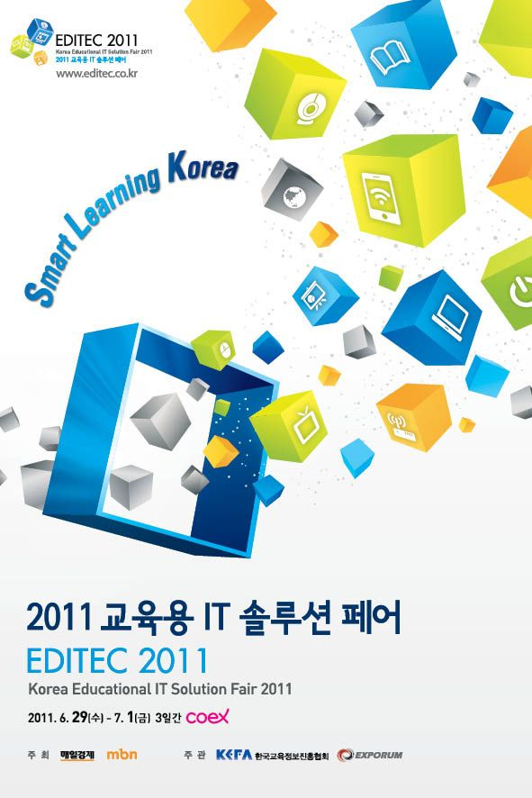 EDITEC 2011 2011 교육용 IT 솔루션 페어  Creative Designed by WITCHFACTORY (E.I & Key-Visual)