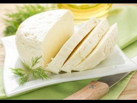 ▶ طريقة عمل الجبن اللذيذ فى المنزل - YouTube