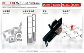 Better One (HK) Company  http://www.in-concept.com/web-design/servicing/better-one