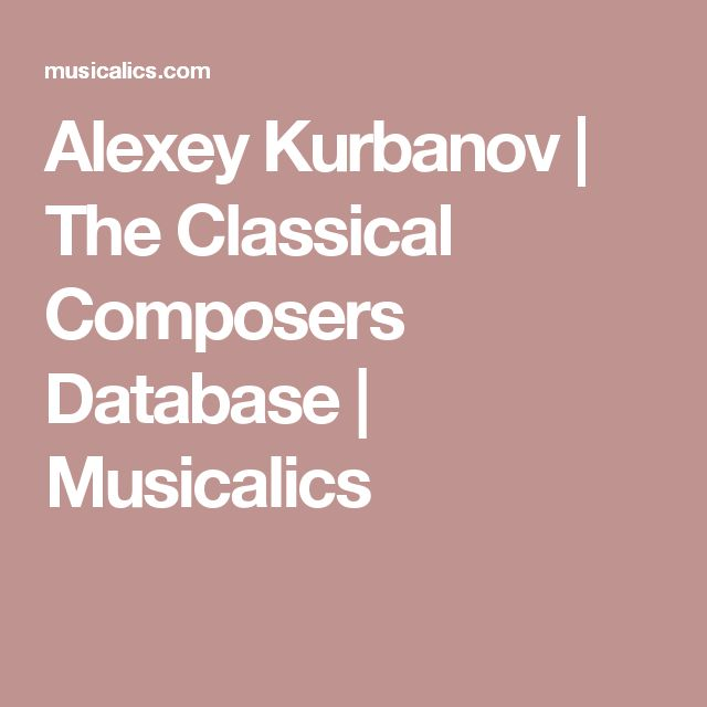 Alexey Kurbanov | The Classical Composers Database | Musicalics