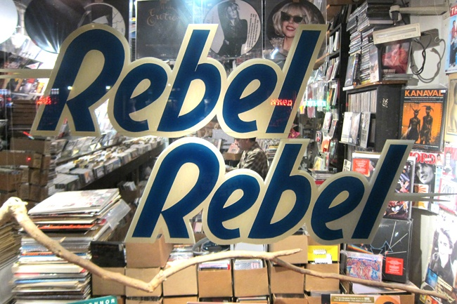 Rebel Rebel records, West Village, NYC