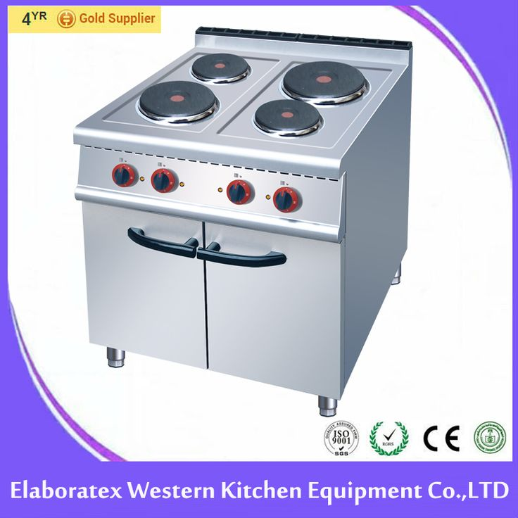 4-Plate Electric Cooker with Cabinet HRQ-912 for sale!