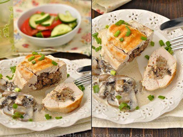 шеф-повар Одноклассники: Куриные грудки фаршированные гречкой и шампиньонами, тушенные в сливочно-грибном соусе