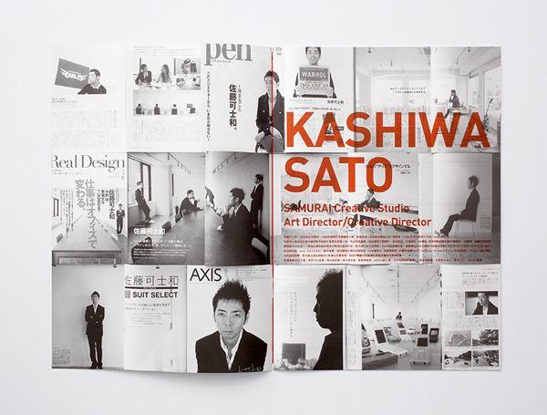 Kashiwa Sato by wangzhihong.com , via Behance