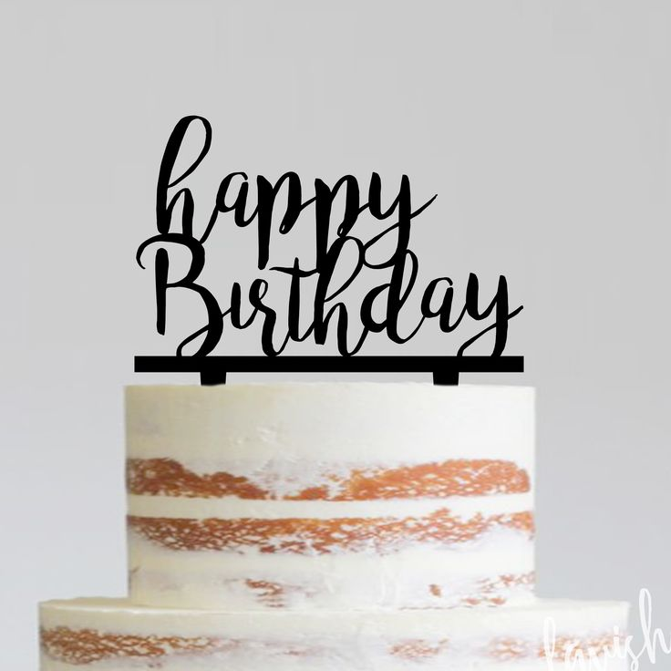 Happy Birthday - Acrylic Cake Topper