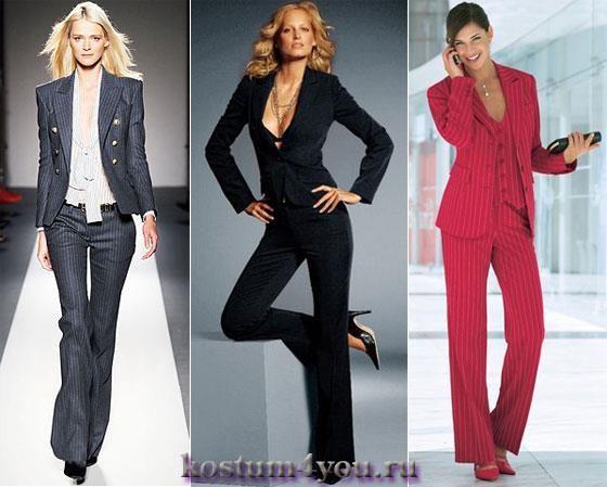 Женские деловые брючные костюмы каталог