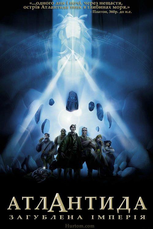 Atlantis: The Lost Empire Full Movie Online 2001