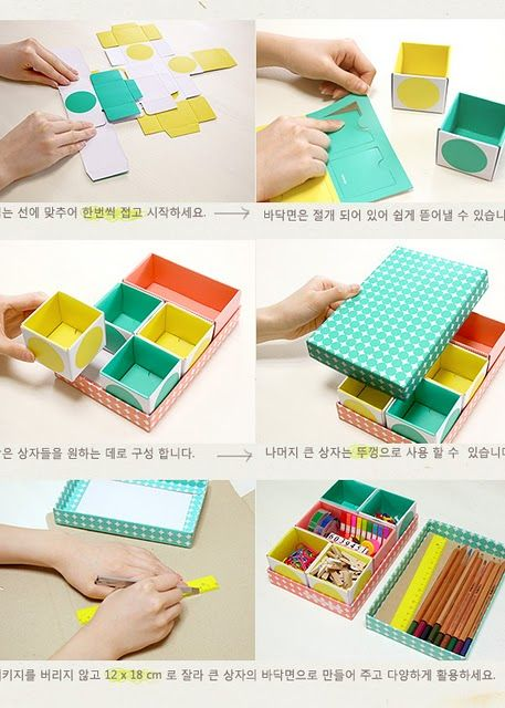 DIY paper boxes in fresh colors