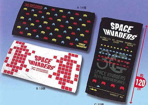 Space Invaders Bath Towels