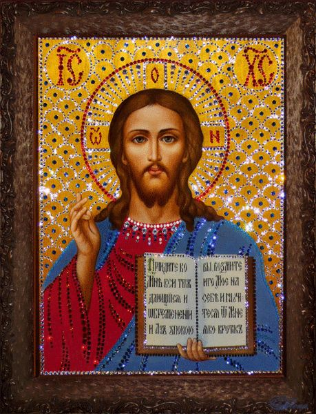 Иисус Христос Анимационные блестящие картинки GIF