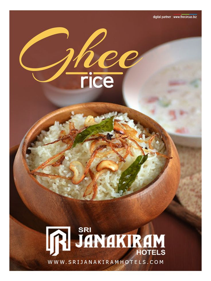 Irresistibly aromatic mildly spiced ghee sauteed rice with nuts and mixed spices will be your lovable partner who join you in this wonderful evening. Enjoy this delicious #Ghee_Rice at Srijanakiram Hotels  #srijanakiram #ghee #rice #evening #special