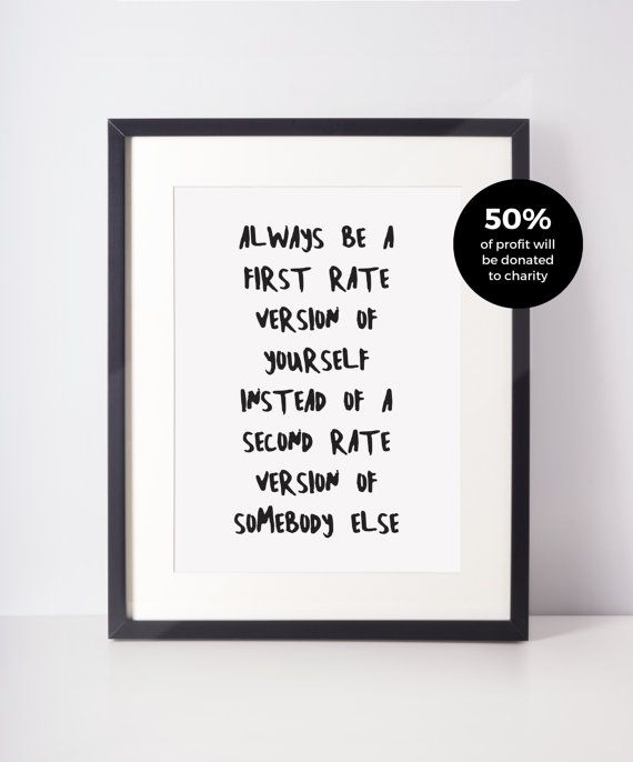 First Rate Version Of Yourself Typographic Print, Black and White Art, Home Decor, Modern, Monochromatic, Minimal Design, Inspire, A4 Poster