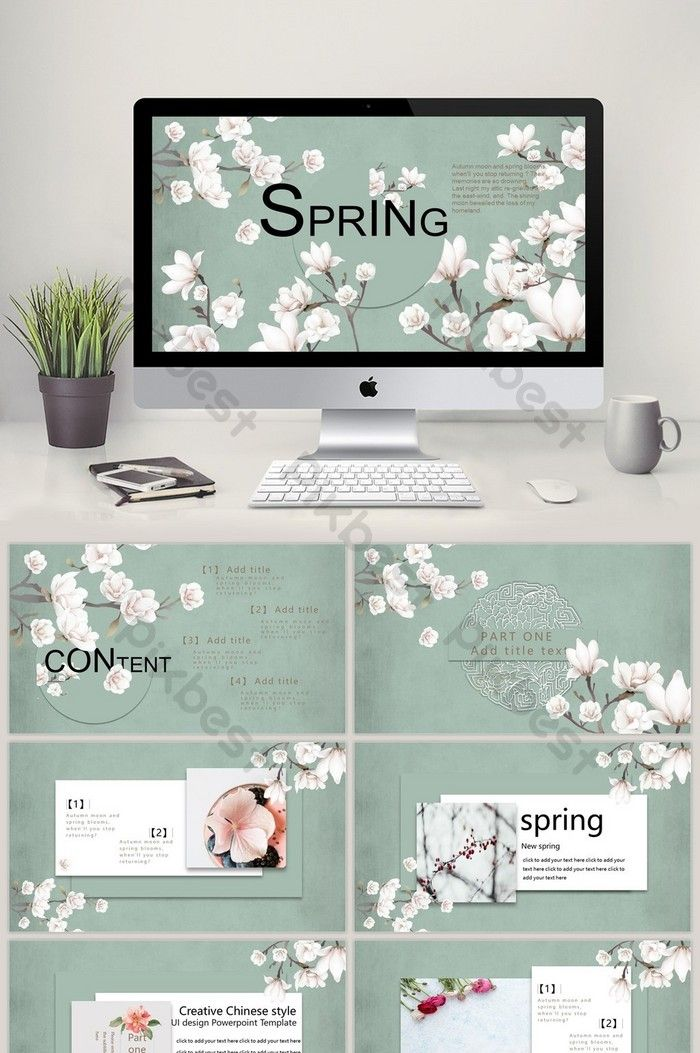 Retro And Elegant Creative Chinese Style Ppt Template Pikbest