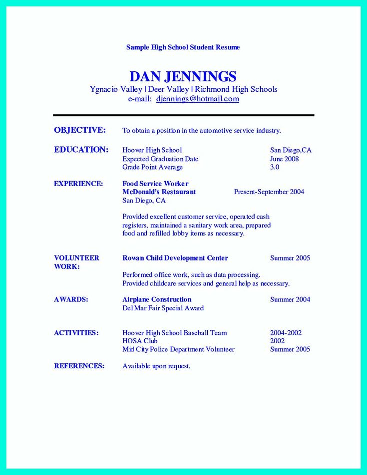 cool High Impact Database Administrator Resume to Get Noticed - cmm operator sample resume