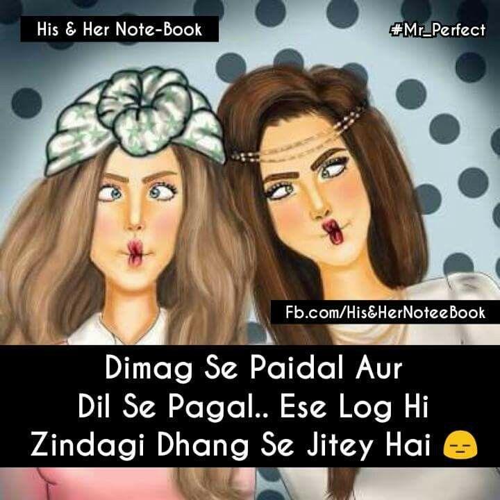 1000+ Images About Hindi Masti ( Natkhat Ladki ) On