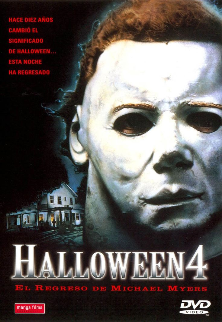 Halloween 4 El Regreso De Michael Myers Michael Myers Michael Movie Posters