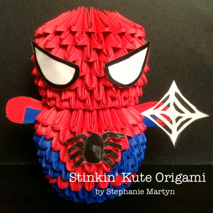 how to make a turtle oragami 3d