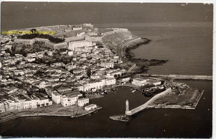 Rethymno 1960