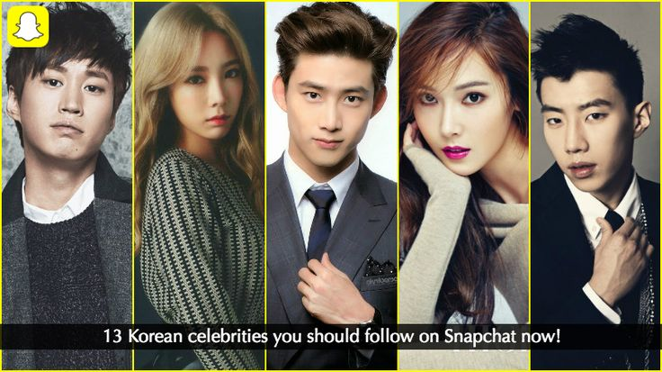 13 Korean celebrities who are killing it on Snapchat