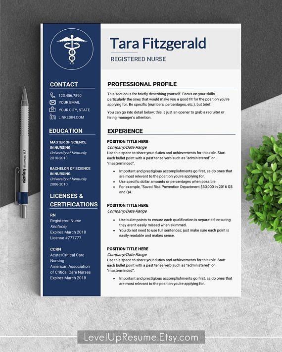 Resume Template 4 Pages Cv Template Cover Letter For Ms Word
