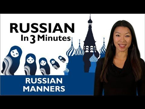 ▶ Learn Russian - Thank You & You're Welcome in Russian - YouTube