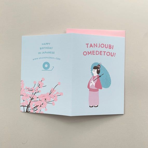 Tanjoubi Omedetou Happy Birthday In Japanese Greeting Card Etsy In 2021 Happy Birthday In Japanese Japanese Greetings Japanese Birthday