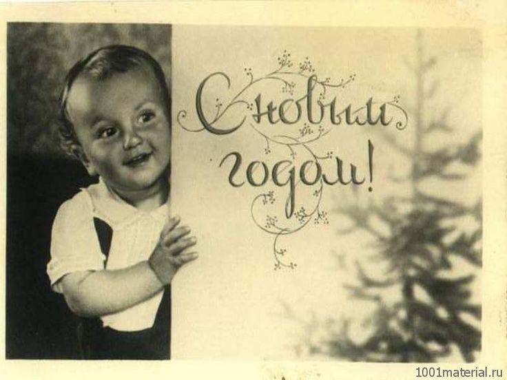 Черно-белые советские открытки, фоны для открыток
