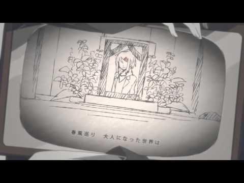 アヤノの幸福理論【ゆう十】    Ayano's Happiness Theory/Ayano no Koufuku Riron【Yuuto】