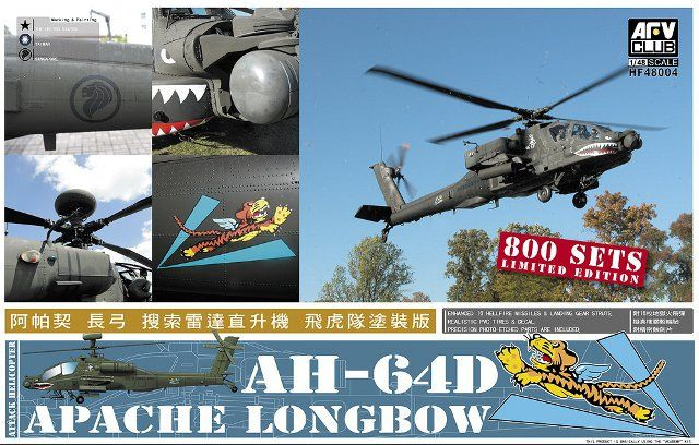AH-64D Apache Longbow. AFV Club, 1/48, rebox 2010 (ex Academy 2010 No.2125, updated/new parts), No.HF48004. Price: 35,99 USD (marketplace).
