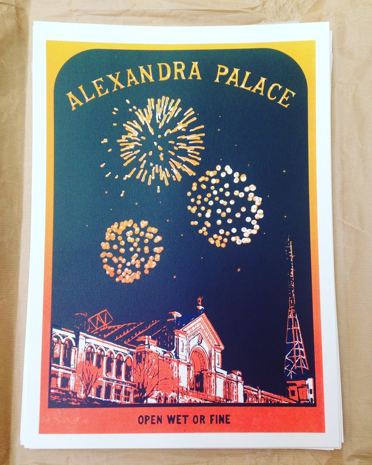 Boom! Alexandra Palace Fireworks, A3, edition of 27, on Fabriano