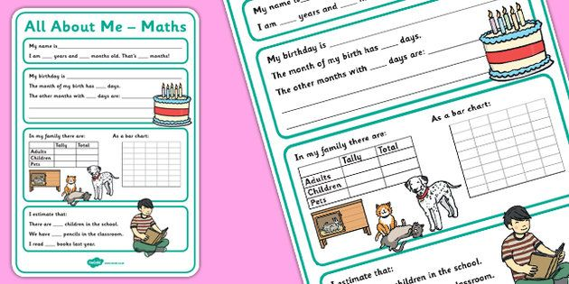 all about me maths display poster worksheet year 3 4 beginning of the year activities. Black Bedroom Furniture Sets. Home Design Ideas