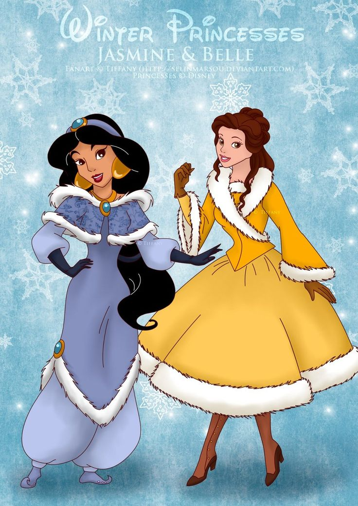 Winter Jasmine & Belle (That. Skirt. Belle, I'm jealous, really.)