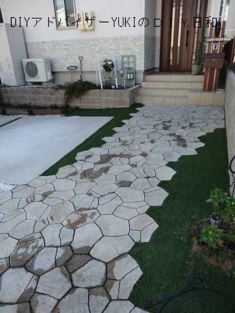北側の緑に最適!リアル人工芝 : DIYアドバイザーYUKIのDIY日和 玄関のアプローチです。