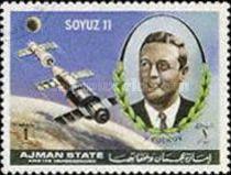 Soyuz 11 - Volkov - 1972
