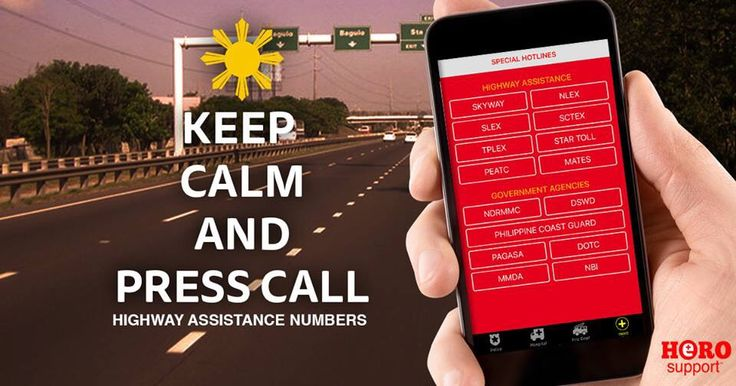 Hero Support E-Directory now features highway assistance hotlines for major highways. #Herosupportph