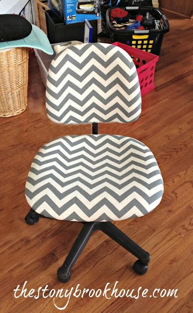The Stonybrook House: Cheap Chevron Office Chair - From Ugly to Amazing!