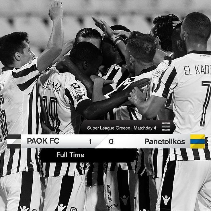 #PAOKPAN 1-0 #SuperLeague