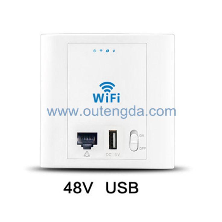 Standard 48v poe in wall wireless ap router wireless wifi high power access point